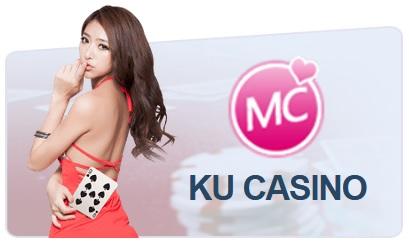 KU55 Casino là sòng bạc lớn nhất nhiều người Việt tham gia